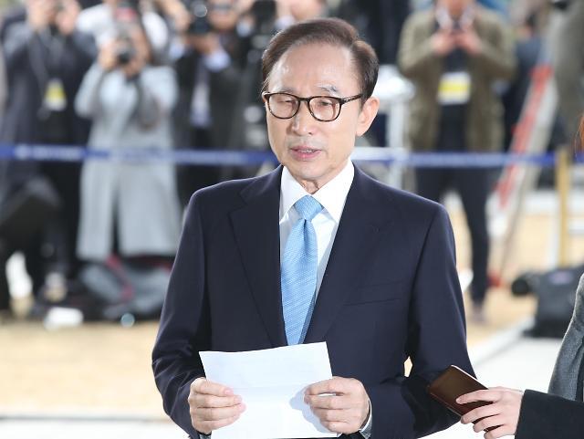 李明博逮捕必要性审查暂被取消