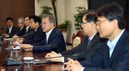 .文在寅争取立法履行三次韩朝首脑会谈协议.