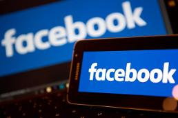 .​​Facebook fined in S. Korea for causing inconvenience to users.