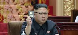 .朝鲜将举行第13届最高人民会议第六次会议.