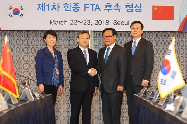 韩中FTA首轮后续谈判在首尔启动