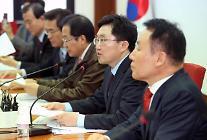 한국당 혁신위, 국회의원 불체포 특권 폐지 등 제안…'신보수주의' 가치 추진