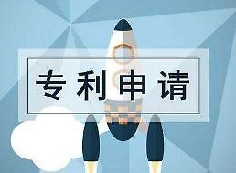 .去年韩国国际专利申请数量全球第五 中国第二.