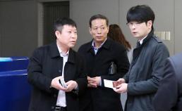 .韩国艺术团先遣队今从北京乘机访朝 .