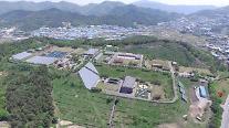 김해시, 인구 60만 대비 상수도 인프라 확충 나서