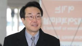 이도훈-IAEA 사무차장 면담…한반도 정세·북핵 문제 협력방안 협의