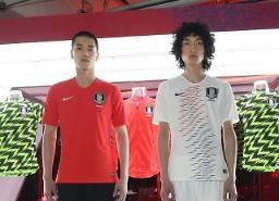 축구 유니폼 공개, 일부 누리꾼 이게 뭐냐 일본팬 한국 유니폼 멋져