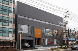 지프, 인천에 두 번째 브랜드 전용 전시장 개장