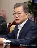 President Moon proposes two four-year presidential term: Yonhap