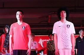  축구 대표팀, '태극기 담은' 러시아 월드컵 유니폼 공개