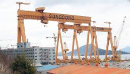 Sungdong shipyard files for court receivership due to debt