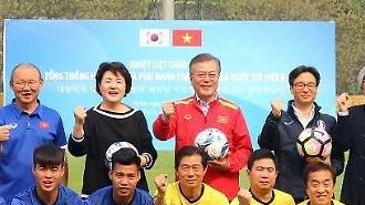 문 대통령, 베트남 국민영웅 박항서 감독 만났다