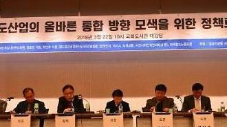 """""""코레일-SR 통합필요""""…철도공공성강화시민모임, 정책토론회 개최"""