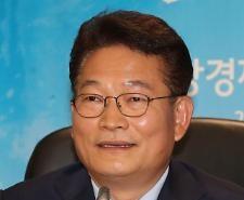 송영길, 동북아 수퍼그리드 추진 방안 모색 토론회 개최