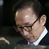 李明博元大統領の拘束決定!・・・歴代4番目の元大統領収監