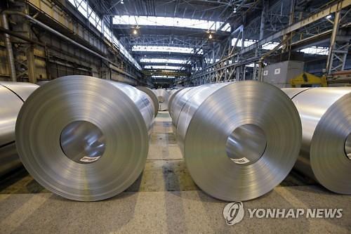 U.S. temporarily exempts S. Korea from steel tariffs: Yonhap