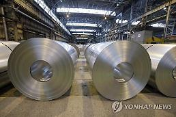 .U.S. temporarily exempts S. Korea from steel tariffs: Yonhap.