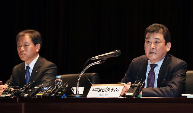 青岛双星董事长:尊重既定劳资合约,保障锦湖轮胎独立运作