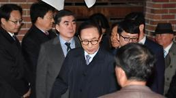 .Conservative ex-president Lee Myung-bak arrested for alleged corruption.