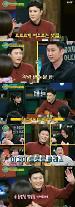 [간밤의 TV] 트로트계 워너원(?) 진해성, '인생술집서 홍진영, 김영철과 함께 트로트 트리오 결성?