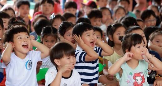 9월부터 아동수당 매달 10만원 지급