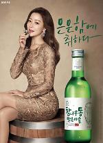 하이트진로, '김희선 소주' 첫 홍콩 진출