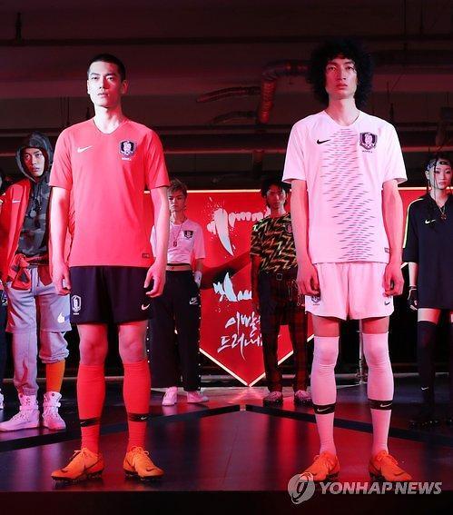 [PHOTO NEWS] New uniforms for S. Korea's national football team