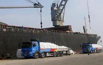 CJ대한통운, 한국-베트남 우호 날랐다…베트남 이재민 지원 양곡 운송