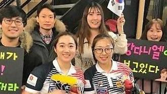 컬링 세계선수권 팀킴 김경애를 위한 팬의 특급 응원 문구는?
