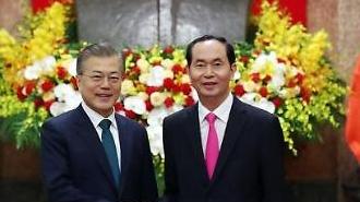 [전문] 한·베트남 공동언론발표문