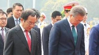 문 대통령, 베트남 주석에 불행한 역사에 유감의 뜻 표한다