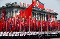 """북한 신문 """"최근 한반도 정세 변화, 대북제재로 만들어진 것 아냐"""""""