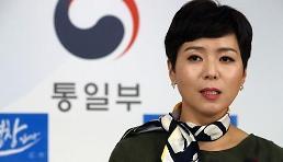 .韩统一部:韩艺术团先遣队今在朝考察表演场地.