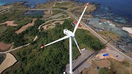 Doosan Heavy secures foothold in Vietnams wind power market