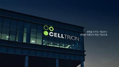 .Celltrion aims to become worlds top three biotech firms in 2020.