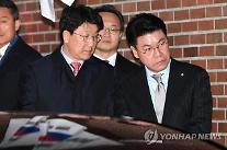 이명박 측근 장제원·유인촌·권성동·이재오 공통점은?
