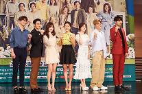 [AJU★종합] MBC 새 일일 '부잣집 아들' 주말극 편견깨고 시청률 30%에 도전
