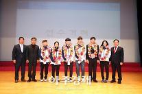 안양시, 평창동계올림픽 멋진 경기 선보인 선수들 환영