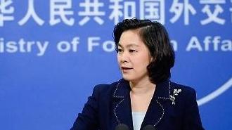미국 관세폭탄에 중국 외교부, '참깨 주우려다 수박 잃지 마라'