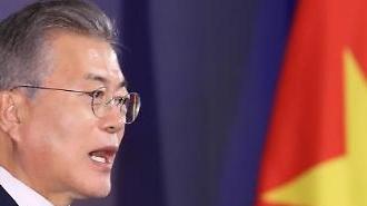 [전문] 문 대통령, 한-베트남 비즈니스 포럼 기조 연설