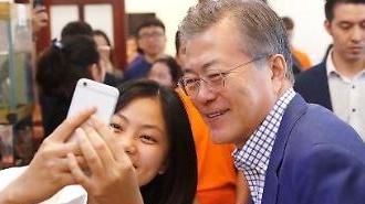 文대통령, 하노이서 3800원 짜리 쌀국수로 아침식사