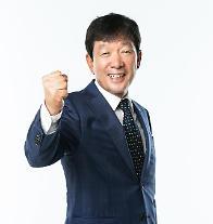"""[유통업계 흑역사(65)] 천호식품 """"정말 좋은데"""" 광고로 인기…'촛불폄하'로 경영 위기"""