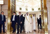 문 대통령, 아부다비 안착…UAE 공식방문 일정 돌입
