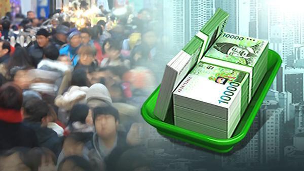 韩国提高贷款门槛 抑制家庭负债问题
