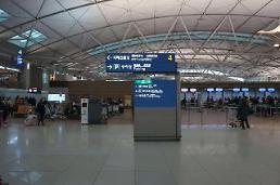 .曾经的香饽饽如今的烫手山芋 仁川机场与中小免税店就租金展开谈判.