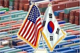 .韩美就FTA修订及钢铁关税豁免达成一揽子协议.