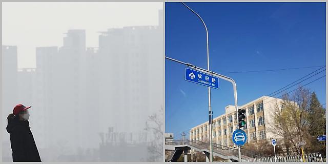 """""""韩国霾=中国造"""" 真的是这样吗?"""