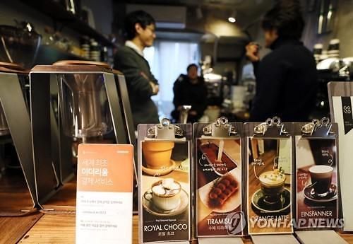 韩国这样保护著作权怎么样?咖啡厅放音乐也要先交钱