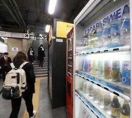 .倘若地铁站没了小卖铺和自动售货机? 首尔2020年便可实现.