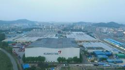 .Kumho Tires union dismisses agreement on Chinese ownership.